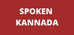 Spoken Kannada